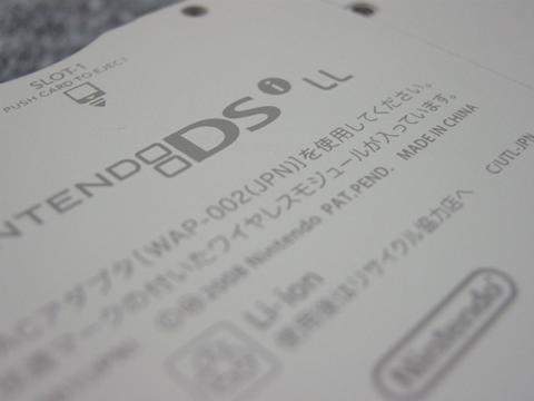 DSCN6201.JPG