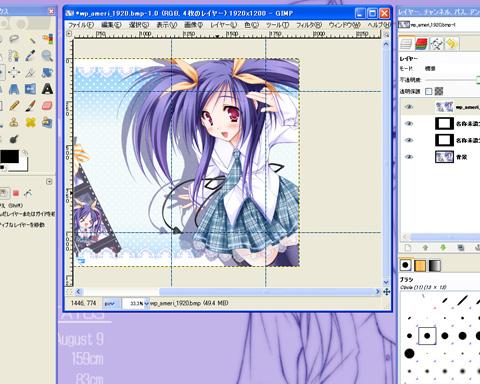 GIMP03.jpg