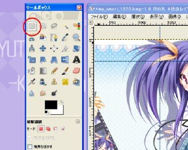 GIMP04-2b124.jpg