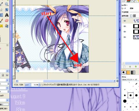 GIMP05.jpg