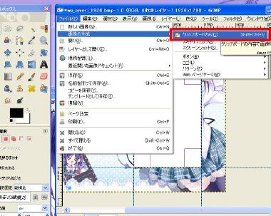 GIMP06-804ff.jpg