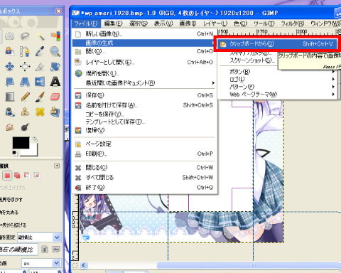 GIMP06.jpg