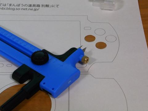RIMG0077.JPG