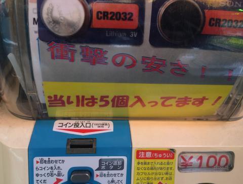 20161012_130737-01.jpg