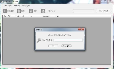 スクリーンショット 2014-02-10 01.00.42.jpg