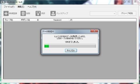 スクリーンショット 2014-02-10 01.01.00.jpg