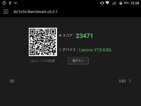Screenshot_2016-01-27-12-28-49.jpg